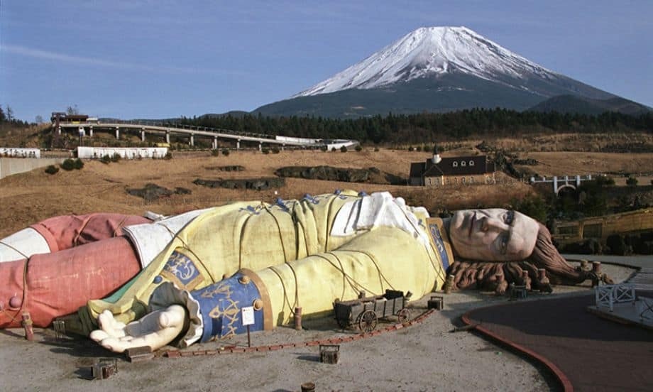 Gulliver's Kingdom, Japan: Abandoned Amusement parks