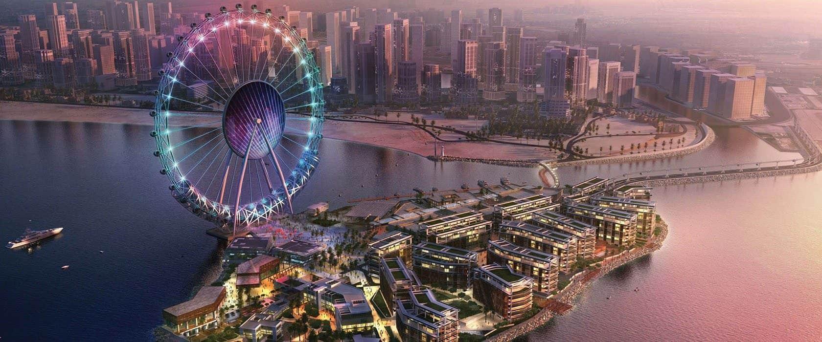 Worlds Tallest Ferris Wheel Dubai AIn Dubai