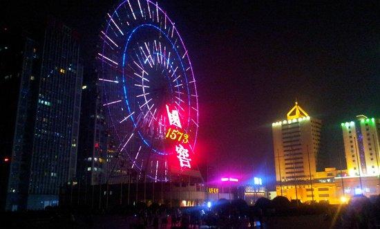 Changsha Ferris Wheel, China.