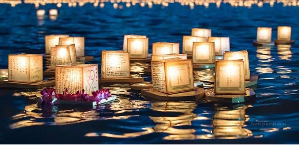 Water Lantern Festival, At Fairfax, Virginia